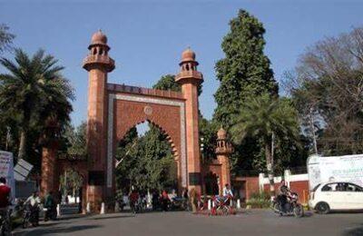 Uttar Pradesh: 44 people including 26 AMU professors die of Covid-19