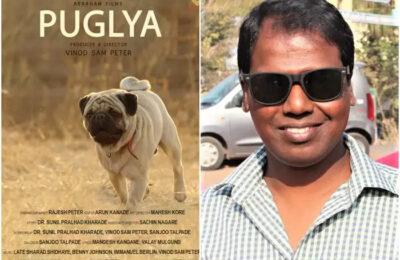 Filmmaker Vinod Sam Peter: 'Puglya' has an international appeal