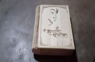 Odisha Artist Carves Hindu Holy Book Hanuman Chalisa In Wood