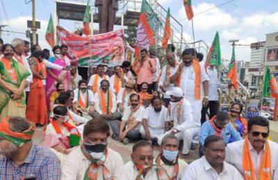 Dharna against YSRCP govt.