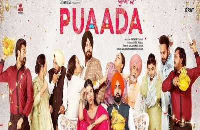 'Puaada' To Release On August 12