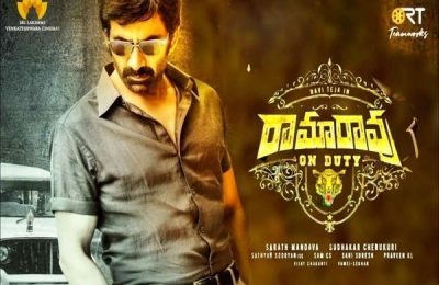 First Look Of Ravi Teja's Upcoming Film 'Rama Rao On Duty' Releases